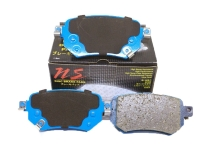 Car disc brakes
