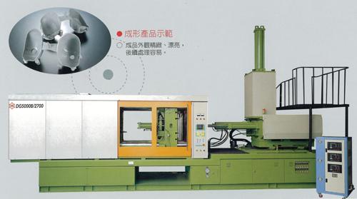 專用BMC射成型機