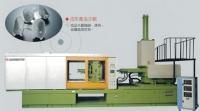 专用BMC射成型机