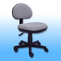 Deluxe Chair