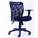 Streamline Low Back Mesh Chair