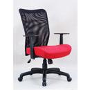 Streamline High Back Mesh Chair
