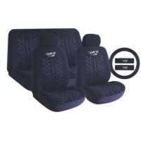 Cens.com Seat Covers 寧波保稅區歐訊國際貿易有限公司