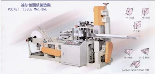袖珍包面紙製造機,盒裝面紙