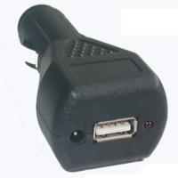 Dual-output USB (3A)car charger