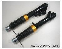 Cens.com Front Forks FUSAN DEVELOP CO., LTD.