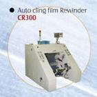 Auto Cling Film Rewinder