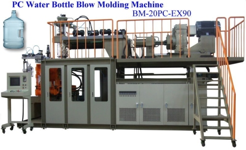 3~5 gallon PC Water Bottle Blow Molding Machine