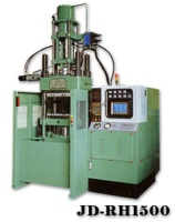 Rubber Injection Molding Machine-High Bed Structure