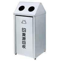 资源回收桶