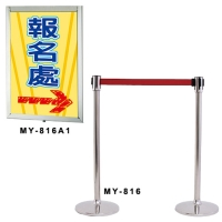 Sign Stand, Crowd Control Barrier And Stanchions
