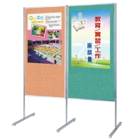 Folding Screen/Display Stand