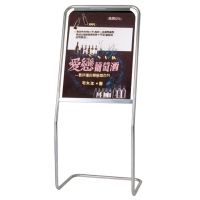 Cens.com Sign Stand MING YIN ENTERPRISE CORP.