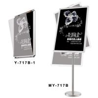 Innovative Poster Hanger & Sign Stand