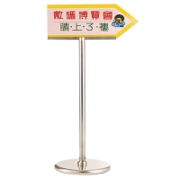 Directional Sign Stand