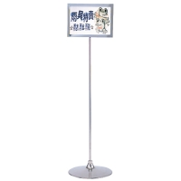 A4-size Sign Stand