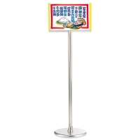 A3-size Sign Stand