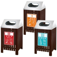 Outdoor Recycling Unit