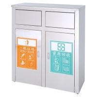 Cubic Recycling Bin