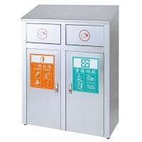 Recycling Bin W/Slanted Top