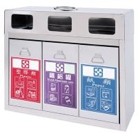 Triple Recycling Bin