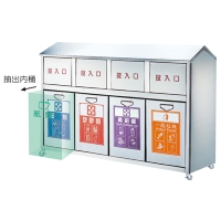 Movable Outdoor Recycling Bin
