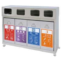 Movable Quadruple Outdoor Recycling Bin