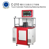 Touch Automatic Positioning Balancing Machine
