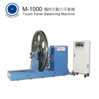 Touch Panel Balancing Machine