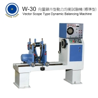 Cens.com Vector Scope Type Dynamic Balancing Machine TZUNG YUAN TECHNOLOGY CO., LTD.
