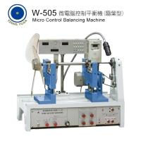 微电脑控制平衡机(扇叶型)
