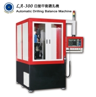 Automatic Drilling Balance Machine