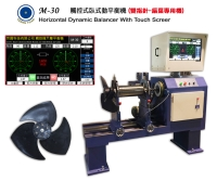 Cens.com Horizontal Dynamic Balancer With Touch Screer TZUNG YUAN TECHNOLOGY CO., LTD.