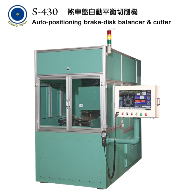 Auto-positioning brake-disk balancer & cutter