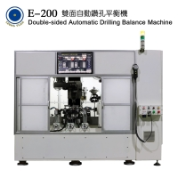 E-200 Double-sided Automatic Drilling Balance Machine