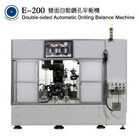 E-200 雙面自動鑽孔平衡機