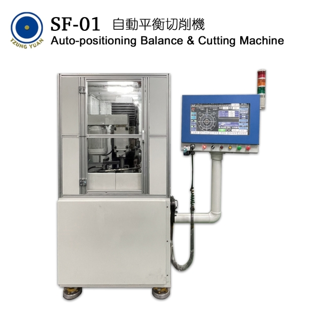 SF-01 Auto-positioning Balance & Cutting Machine