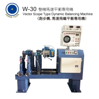 Vector Scope Type Dynamic Balancing Machine