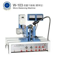 微量平衡机(标准型)