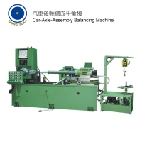 Car-Axle-Assembly Balancing Machine