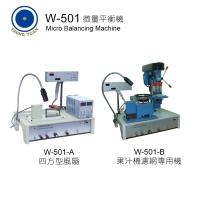 W-501 微量平衡机
