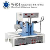 W-505 微电脑控制平衡机(标准型)
