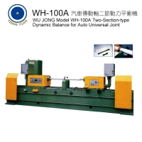 WU JONG Model WH-100A Two-Section-type Dynamic Balance for Auto Universal Joint