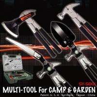Cens.com Multipurpose Camping/Gardening Tool Set SURVEX CORPORATION