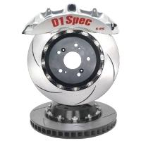 S-RS Big 6 Pistons Brake Kit System