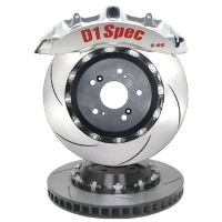 S-RS Big 6 Pistons Brake Kit System
