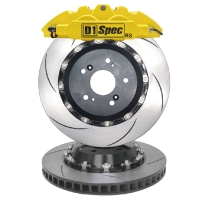 RS Mini 4 Pistons Brake Kit System