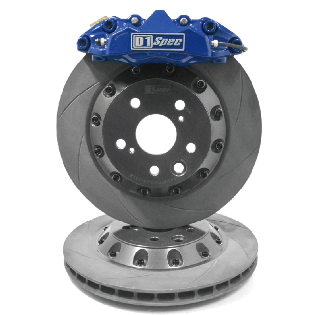 Big 4 pistons Brake Kit System