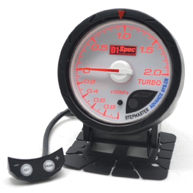 Distinct Racing Gauge 60mm White