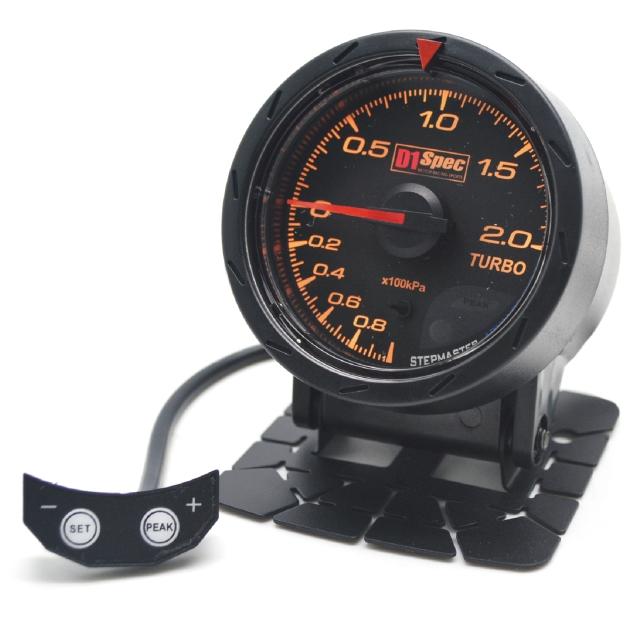 Distinct Racing Gauge II 52mm Black